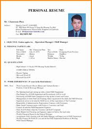 Resume Format For Hospitality Industry Hotel Management Pics
