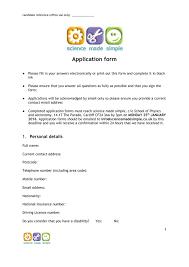 Job Application Form Jan 2016