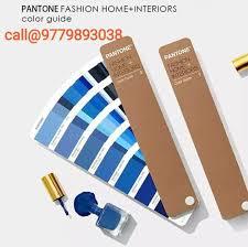 Pantone Tpx Color Guide Book
