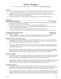 essay about school community lunch