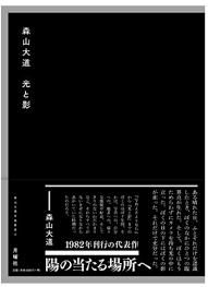 20190530新刊六月の水曜日note