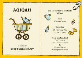 Aqiqah Invitation Card Aqiqah Invitation Cards Cards Invitations