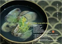 Recipe Writer App Recipe Japanese Culinary Instructor Chef Writer Akemi Yokoyama