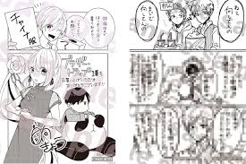ジーンlineコミックス12月刊ブラザートラップ村井の恋本日