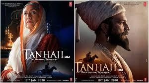 Drama Film Tanhaji Ajay Devgn Shares New Character Posters From Om