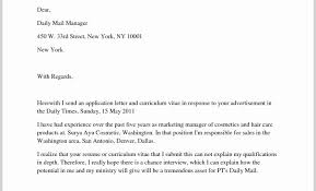 Mail For Maternity Leave Maternity Leave Application Sample Email Tag Email
