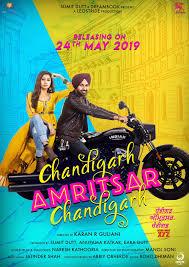 Punjabi Poster Design Punjabi Rom Com Chandigarh Amritsar Chandigarh Movie First
