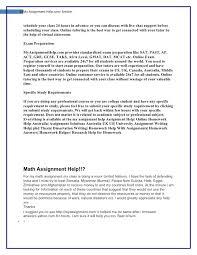 support argument essay thesis generator