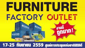 furniture factory outlet. furniture factory outlet e
