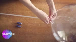 Как собрать светящийся <b>шар led шарик</b> - YouTube