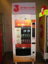 Sim Card Vending Machine Custom SIM Card Vending Machine A Photo On Flickriver