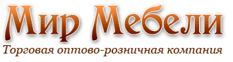 <b>Стенка</b>, купить <b>стенку</b> в гостиную, каталог <b>стенок</b> Москва ...