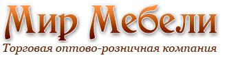 <b>Глянцевая стенка</b>, <b>глянцевая стенка</b> в гостиную купить в Москве ...