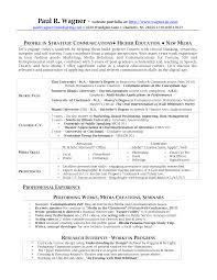 Factory Worker Resume Skills Itacams 6c2e210e4501