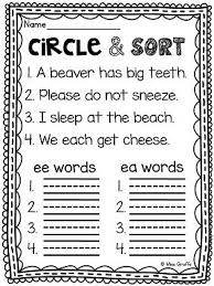 They're perfect for kindergarten and first grade. Ee Ea Worksheets Activities No Prep Ea Words Phonics First Grade Phonics