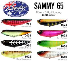 Lucky Craft Sammy