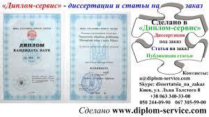 автореферат кандидатской диссертации актуальность диссертации база  автореферат кандидатской диссертации актуальность диссертации база диссертаций