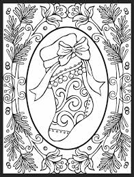 Christmas Stained Glass Coloring Pages Free Printables Free