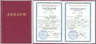 Бюро переводов в Хабаровске агентство переводов с английского  Где перевести диплом на английский в хабаровске