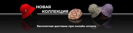 KANGOLSTORE.RU | ВКонтакте