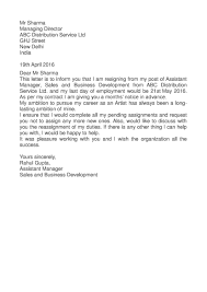 Resignation Letter Sample For Company Pdf New Format Director