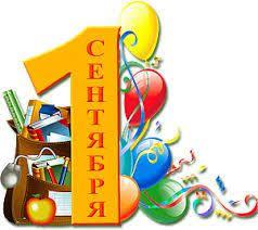Сайт про школу Домашнее задание в школе Главная
