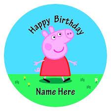 Peppa Pig Edible Images