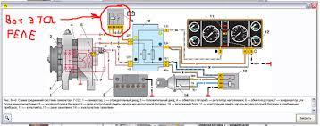 Не горит контрольная лампа зарядки аккумулятора и нет зарядки ваз  Купальники и летняя одежда крючком вконтакте