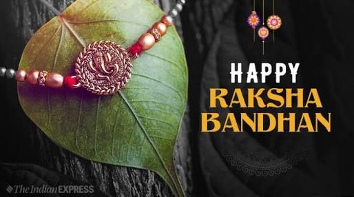 Raksha Bandhan WhatsApp Viral Script for blogger [PRO Script]