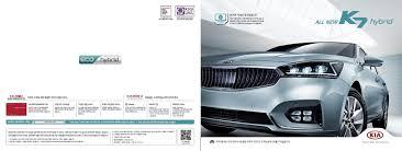 2018 kia hybrid.  2018 2018 kia cadenza hybrid k7 model for south korean and kia hybrid