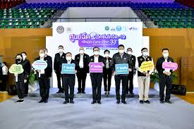 ROYAL THAI GOVERNMENT