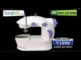 How To Use Mini Sewing Machine In Telugu