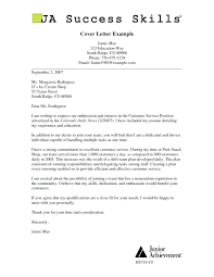 Resume Cover Letter Examples For New Personal Best