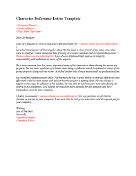 38 Free Character Witness Letters Examples Tips ᐅ Template Lab