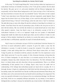 example of thesis statement for argumentative essay synthesis cover letter example of thesis statement for argumentative essay synthesis examplerhetorical situation example essay