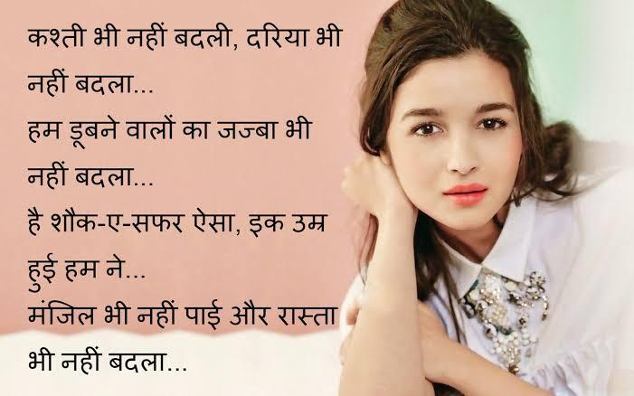 love shayari in hindi for lover for boyfriend