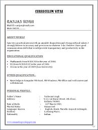 Resume Format In Word Classy Sample Resume Format Word File Beni Algebra Inc Co Resume Templates