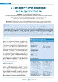 Pdf B Complex Vitamin Deficiency And Supplementation