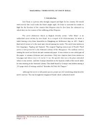 university essay about myself wikipedia