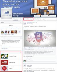facebook icon size everything you need to know about apps in the new design for