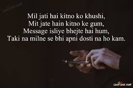 Best Heart Touching Shayari's Love Sms Hindi SheroShayari Mesmerizing Best Heart Touching Love Lines