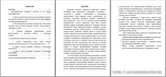 Готовая курсовая по макроэкономике Барахолка onliner by Макроэкономика jpg