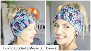 Messy Bun Beanie Knitting Pattern Interesting Design Inspiration