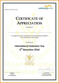 Certificate Of Apperciation Appreciation Template Psd Free