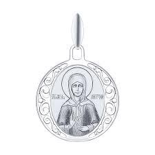 <b>Серебряная иконка</b> «<b>Святая блаженная</b> Матрона Московская»