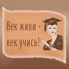 Определяется порядок перевода студентов высшего и среднего  Определен порядок перевода студентов среднего профессионального и высшего образования в другие образовательные учреждения