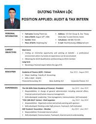 awesome audit intern resume photos simple resume office