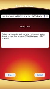 Quote Maker App 47 Amazing Diwali Greeting Cards Maker On The App Store