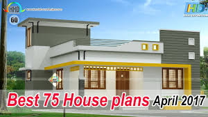 Best House Pics 75 Best House Design Trends April 2017 Youtube