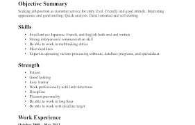 Resumes For Free Amazing Layout Of A Resume Free Resume Layout Template Free Resumes Layouts